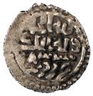 """Dirham """"Yarmag"""" - Tode Mongke Khan - 1280-1287 AD (Qrim mint) – reverse"""