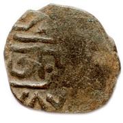 Pul - temp. Tokhtamysh Khan - Axe type (Saray al-Jadida mint) – obverse