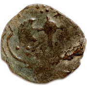 Pul - temp. Tokhtamysh Khan - Axe type (Saray al-Jadida mint) – reverse