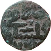 Pul - Khizr Khan (Gulistan mint) – reverse
