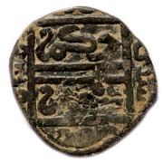 "Pul ""Beast looking to right and the rising sun"" - temp. Muhammad Öz Beg Khan (Saray al-Jadida mint) – reverse"