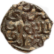 "Pul ""two-headed eagle type"" - Jani Beg Khan (Saray al-Jadida mint) – obverse"