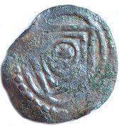 "Pul ""Asterisk in a hexagram"" - Anonymous (Qrim mint) – reverse"