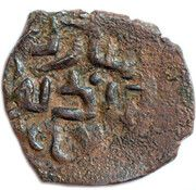 "Pul ""4 tamghas"" Anonymous (Qrim mint) – reverse"