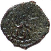 """Pul """"48 puls in Yarmak"""" temp. Mangu Timur (Qrim mint) – obverse"""