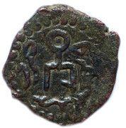"""Pul """"48 puls in Yarmak"""" temp. Mangu Timur (Qrim mint) – reverse"""