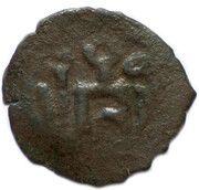 """Pul """"Hexagram with a circle inside type"""" temp. Muhammad Öz Beg Khan (Qrim mint) – reverse"""