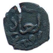 Pul - Muhammad Öz Beg Khan (Qrim mint) – obverse