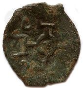 "Pul ""Crescent moon/4 tamghas"" temp. before Muhammad Öz Beg Khan (Qrim mint) – reverse"