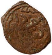 Pul - temp. before Muhammad Öz Beg Khan (Qrim mint) – obverse