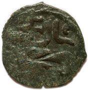 """Pul """"Strong money - Bird to the left"""" temp. Toqta khan (Qrim mint) – obverse"""