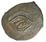 Pul - temp. Muhammad Öz Beg Khan (Qrim Mint) – obverse