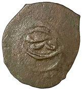 Pul - temp. Muhammad Öz Beg Khan (Qrim Mint) – reverse