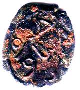 "Pul - Nusrat al-din Berke ""Berke"" Khan (Qrim mint) – obverse"