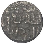 Pul - Jani Beg Khan - 1342-1357 (Saray al-Jadida mint - two-headed eagle type) – obverse
