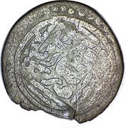 "Dirham ""Dang"" - Muhammad Öz Beg Khan - 1313-1341 AD (Qrim mint) – obverse"