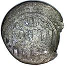 """Dirham """"Dang"""" - Muhammad Öz Beg Khan - 1313-1341 AD (Qrim mint) – reverse"""