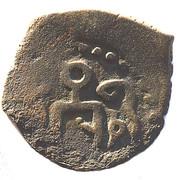 Pul - Anonymous (Jochi tamgha) – reverse
