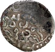 "Dirham ""Yarmag"" - Mangu Timur - 1266-1280 AD (Qrim mint) – obverse"