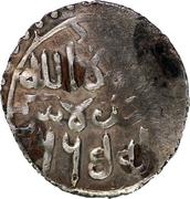 "Dirham ""Yarmag"" - Mangu Timur - 1266-1280 AD (Qrim mint) – reverse"