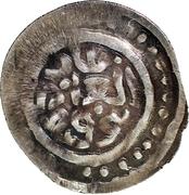 "Dirham ""Yarmag"" - Toqtu - 1291-1312 AD (Qrim mint) – reverse"