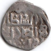 """Dirham """"Yarmag"""" - Tokhtamysh khan - 1378-1395 AD – obverse"""