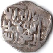 """Dirham """"Yarmag"""" - Tokhtamysh khan - 1378-1395 AD – reverse"""