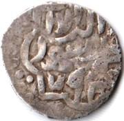 """Dirham """"Yarmag"""" - Tokhtamysh khan - 1378-1395 AD (Qrim mint) – reverse"""