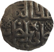 "Dirham ""Dang"" - Jani Beg Khan - 1342-1357 AD (Saray al-Jadida mint) – obverse"