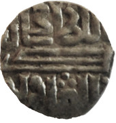 "Dirham ""Dang"" - Jani Beg Khan - 1342-1357 AD (Saray al-Jadida mint - Korasmian style) – obverse"