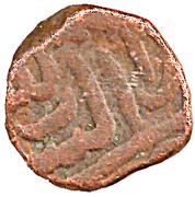 1 Falus - Abd Allah Qutb Shah – obverse