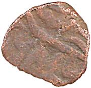 1 Falus - Abd Allah Qutb Shah – reverse