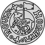 1 Hvid - Christian II (Visby; tall flag) -  reverse