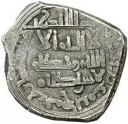 Dirham - Badis al-Muzafar – obverse