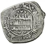 Dirham - Badis al-Muzafar – reverse
