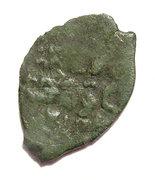 Pulo - Vasiliy III (Tver; Griffin) – reverse