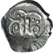 Denga - Vasily I Dmitriyevich (Kolomna countermarked) – obverse
