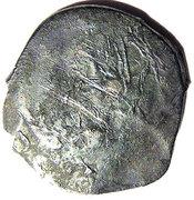 Denga - Vasily I Dmitriyevich (Kolomna countermarked) – reverse