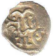 Denga - Vasily I Dmitriyevich (Kolomna countermarked; Imitation of Öz Beg Khan) – obverse