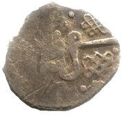 Denga - Vasily I Dmitriyevich (Kolomna countermarked; Imitation of Öz Beg Khan) – reverse