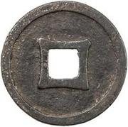 1 Cash - Dading (Tongbao; iron) – reverse
