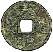 3 Cash - Taihe (Tongbao; Regular script) – obverse