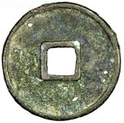 3 Cash - Taihe (Tongbao; Regular script) – reverse