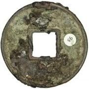 10 Cash - Taihe (Zhongbao; Seal script; larger size) – reverse