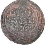 """Dirham - Genghis Khan """"Chingiz Khan"""" - 1206-1227 AD (Broad flan) – obverse"""
