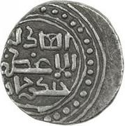 "Dirham - Genghis Khan ""Chingiz Khan"" - 1206-1227 AD (Ghazna mint) – reverse"