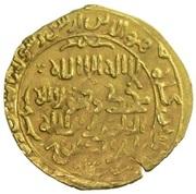 "Dinar - Genghis Khan ""Chingiz Khan"" - 1206-1227 AD – obverse"