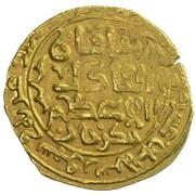 "Dinar - Genghis Khan ""Chingiz Khan"" - 1206-1227 AD – reverse"