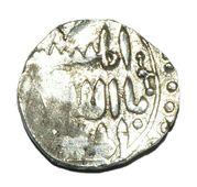 Dirham - Temp. Ögedei - 1229-1241 AD – reverse