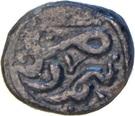 "Jital - Temp. Genghis Khan ""Chingiz Khan"" - 1206-1227 AD (Nimruz mint) – obverse"